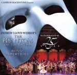 オペラ座の怪人 25周年記念公演 IN ロンドン(2SHM-CD)(通常)(CDA)