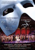オペラ座の怪人 25周年記念公演 in ロンドン(通常)(DVD)