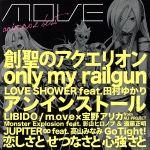 anim.o.v.e BEST(DVD付)(通常)(CDA)