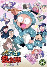 TVアニメ 忍たま乱太郎 せれくしょん あのころの段 其の一(通常)(DVD)