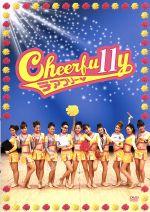 Cheerfu11y(通常)(DVD)