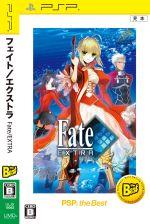 フェイト/エクストラ PSP the Best(ゲーム)