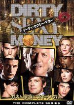 Dirty Sexy Money/ダーティ・セクシー・マネー DVD COMPLETE BOX(通常)(DVD)