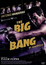 THE BIG BANG(通常)(DVD)