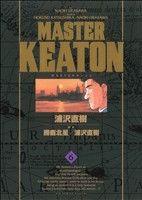 MASTERキートン(完全版)(6)(ビッグCスペシャル)(大人コミック)