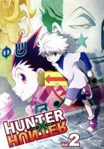 HUNTER×HUNTER Vol.2(通常)(DVD)