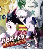 HUNTER×HUNTER Vol.2(Blu-ray Disc)(BLU-RAY DISC)(DVD)