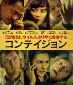 コンテイジョン ブルーレイ&DVDセット(Blu-ray Disc)(BLU-RAY DISC)(DVD)
