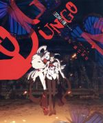 UN-GO episode:0 因果論(Blu-ray Disc)(BLU-RAY DISC)(DVD)