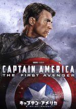 キャプテン・アメリカ/ザ・ファースト・アベンジャー(通常)(DVD)