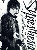 DAICHI MIURA LIVE TOUR 2011~Synesthesia~(初回限定版)((ブックレット、特典ディスク付))(通常)(DVD)