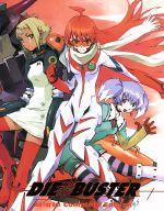 トップをねらえ2!Blu-ray Box Complete Edition(初回限定版)(Blu-ray Disc)(BOX、ブックレット付)(BLU-RAY DISC)(DVD)
