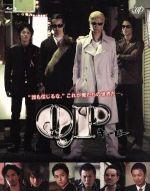 QP Blu-ray BOX スタンダード・エディション(Blu-ray Disc)(BLU-RAY DISC)(DVD)