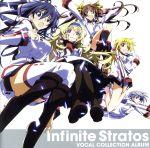 TVアニメ IS<インフィニット・ストラトス> VOCAL COLLECTION ALBUM(通常)(CDA)