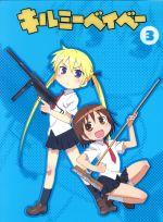 キルミーベイベー(3)(Blu-ray Disc)(BLU-RAY DISC)(DVD)