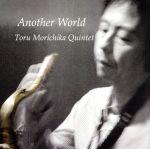 Another World(通常)(CDA)