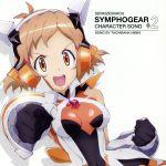 戦姫絶唱シンフォギア キャラクターソング2(通常)(CDS)
