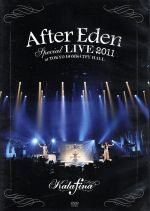 """""""After Eden""""Special LIVE 2011 at TOKYO DOME CITY HALL(通常)(DVD)"""