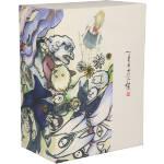 夏目友人帳 肆 3(完全生産限定版)