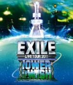 EXILE LIVE TOUR 2011 TOWER OF WISH~願いの塔~(Blu-ray Disc)(BLU-RAY DISC)(DVD)