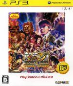 スーパーストリートファイターⅣ アーケードエディション PlayStation3 the Best(ゲーム)