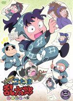 TVアニメ 忍たま乱太郎 せれくしょん あのころの段 其の二(通常)(DVD)
