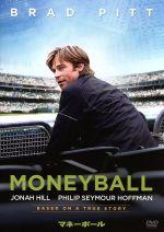 マネーボール(通常)(DVD)