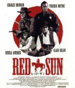 レッド・サン(Blu-ray Disc)(BLU-RAY DISC)(DVD)