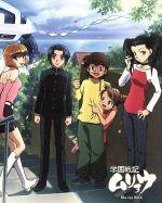 学園戦記ムリョウ Blu-ray BOX(Blu-ray Disc)(BLU-RAY DISC)(DVD)