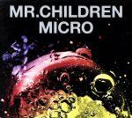 Mr.Children 2001-2005<micro>(初回限定盤)(DVD付)(スリーブケース、DVD1枚、ブックレット、ステッカー付)(通常)(CDA)