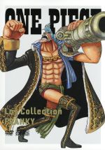 "ONE PIECE Log Collection""FRANKY""(TVアニメ第307話~第325話)(スリーブケース、ブックレット付)(通常)(DVD)"