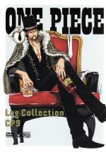 "ONE PIECE Log Collection""CP9""(TVアニメ第285話~第306話)(スリーブケース、ブックレット付)(通常)(DVD)"