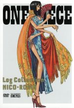 "ONE PIECE Log Collection""NICO・ROBIN""(TVアニメ第264話~第284話)(スリーブケース、ブックレット付)(通常)(DVD)"