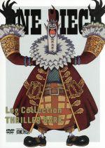 "ONE PIECE Log Collection""THRILLER BARK""(TVアニメ第337話~第349話)(スリーブケース、ブックレット付)(通常)(DVD)"