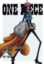 "ONE PIECE Log Collection""BROOK""(TVアニメ第364話~第381話)(スリーブケース、ブックレット付)(通常)(DVD)"