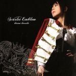 Scarlet Emblem(初回限定盤)(DVD付)(特典DVD1枚付)(通常)(CDS)