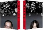 SPEC~翔~警視庁公安部公安第五課 未詳事件特別対策係事件簿 ディレクターズカット完全版(Blu-ray Disc)(BLU-RAY DISC)(DVD)