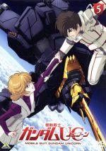 機動戦士ガンダムUC 5(通常)(DVD)