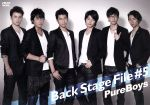 PureBoys Back Stage File#5(通常)(DVD)