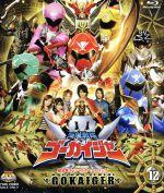 スーパー戦隊シリーズ 海賊戦隊ゴーカイジャー Vol.12 超全集スペシャルボーナスパック(初回生産限定版)(Blu-ray Disc)((特典ディスク、超全集、ゴーカイチェンジパズル2セット付))(BLU-RAY DISC)(DVD)