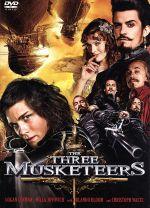 三銃士 王妃の首飾りとダ・ヴィンチの飛行船 THE THREE MUSKETEERS(通常)(DVD)