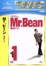 Mr.ビーン Vol.1(通常)(DVD)