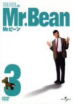 Mr.ビーン Vol.3(通常)(DVD)