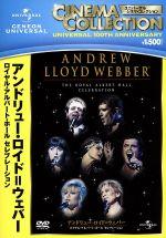 アンドリュー・ロイド=ウェバー ロイヤル・アルバート・ホール セレブレーション(通常)(DVD)
