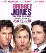 ブリジット・ジョーンズの日記 きれそうなわたしの12ヶ月(Blu-ray Disc)(BLU-RAY DISC)(DVD)