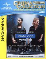 マイアミ・バイス(Blu-ray Disc)(BLU-RAY DISC)(DVD)