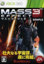 マスエフェクト3(ゲーム)