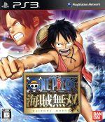 ワンピース 海賊無双(ゲーム)