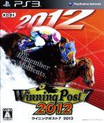 ウイニングポスト7 2012(ゲーム)