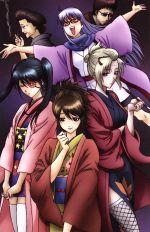 銀魂'10(通常)(DVD)